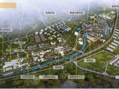 陕西铜川·耀瓷小镇