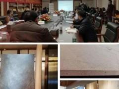 """顺成陶瓷集团:两项科技成果获""""国际先进水平""""认证"""