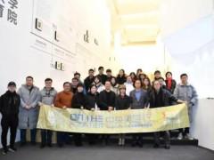 东鹏集团:携手Young Bird Plan 走入北京中央美术学院