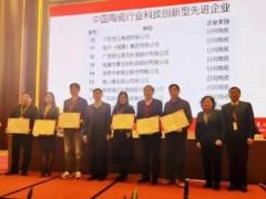 """新明珠陶瓷集团:叶德林董事长获评""""中国陶瓷企业家终身成就奖"""""""