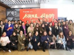 宏宇集团:陶瓷、地产、文创、旅游等产业创新发展